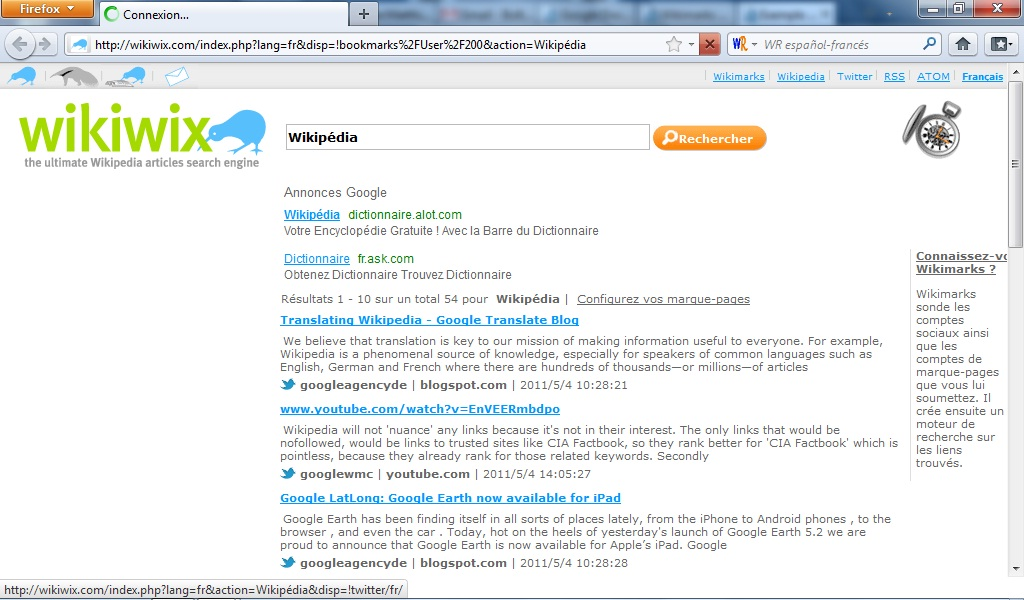 Page de résultats de Wikimarks